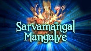 Sarvamangal Mangalye   Devi Mantra   Sunali Rathod   Times Music