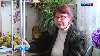 В брянском Фокино замерзают жильцы