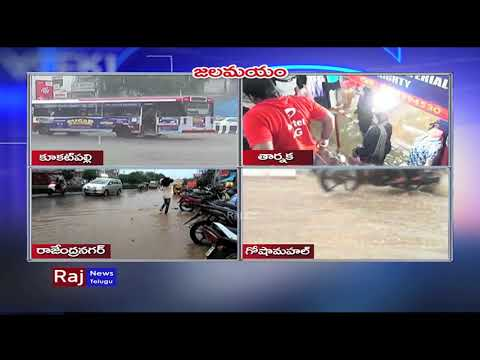 Hyderabad Rains To Continue, Weather To Be Comfortable | Raj News Telugu