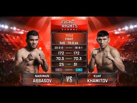 Нариман Аббасов vs.