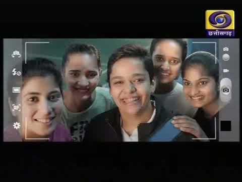 Chhattisgarh ddnews 04 12 19  Twitter @ddnewsraipur 6 30pm