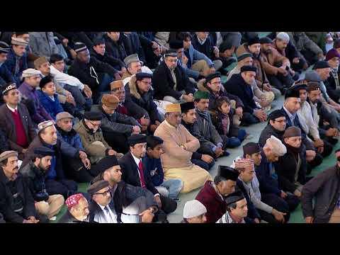 Friday Sermon: Seeking the pleasure of Allah: 8th December 2017 (Urdu)
