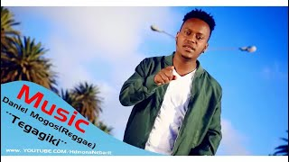HDMONA - ተጋጊኺ ብ ዳኒኤል ሞጎስ Tegagiki by Daniel Mogos (Reggae) - New Eritrean Music 2018