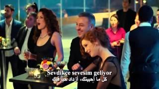 Medcezir 27 Bölüm Yaman ve Mira'nın Şarkısı مترجمة الى العربية   Vidéo Dailymotion