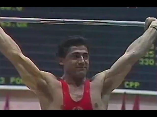 Yurik Vardanyan — 1983 World and European Weightlifting
