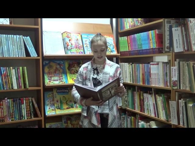 Изображение предпросмотра прочтения – ВладаМетёлкина читает произведение «Зимнее утро» А.С.Пушкина
