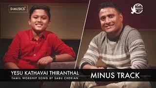 Minus Track Of Yeshu Kathavai Thiranthal | Tamil Worship Song | Sabu Cherian ©