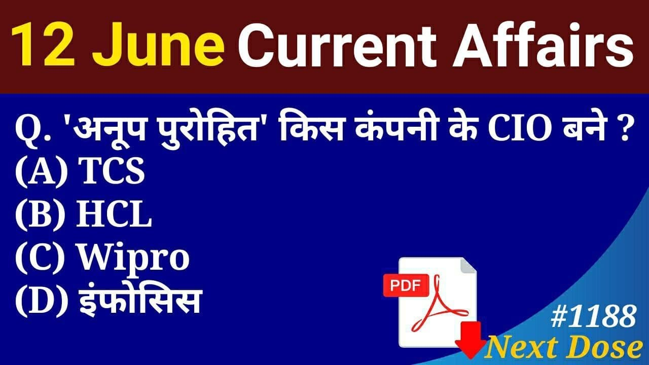 Next Dose 1188 | 12 June 2021 Current Affairs | Daily Current Affairs | Current Affairs In Hindi