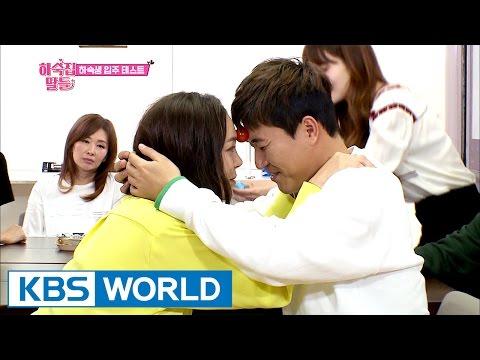 Park shi yeon and kim dong wan dating