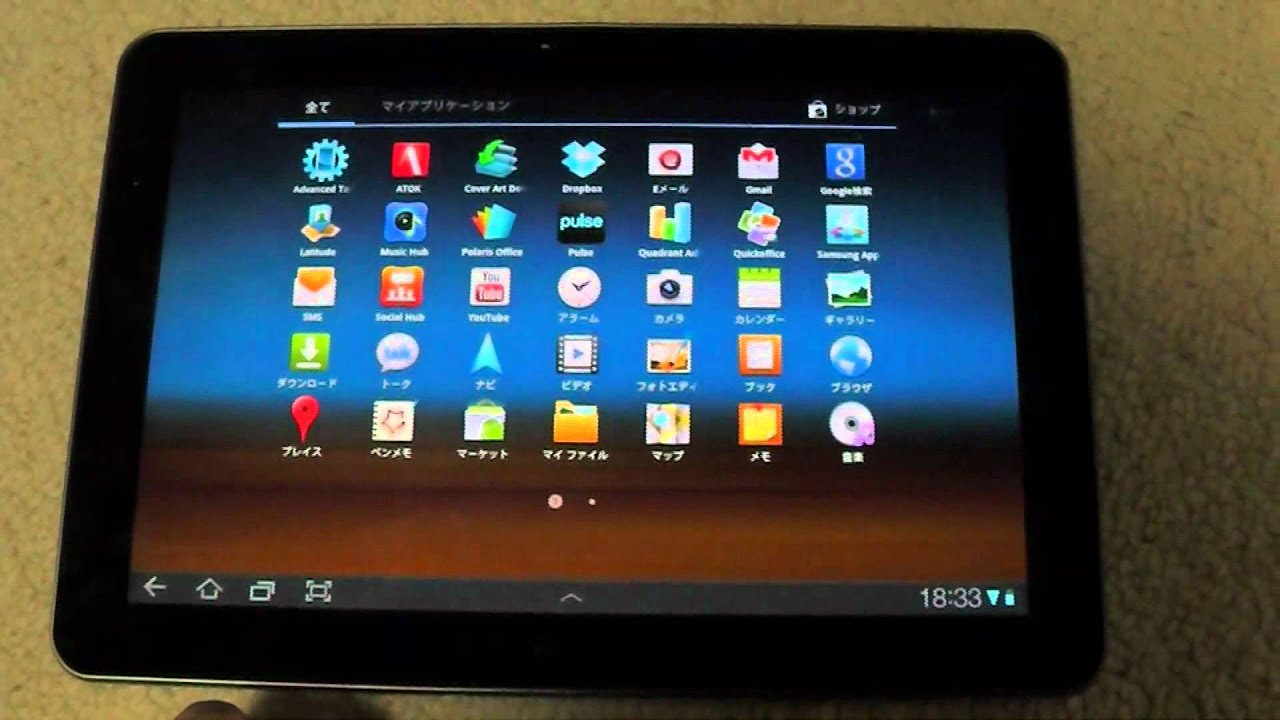 samsung touchwiz ux on galaxy tab 10 1 wi fi gt p7510 youtube. Black Bedroom Furniture Sets. Home Design Ideas