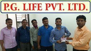 Introduction of Big MLM Company | PG Life Pvt. Ltd. | Big Concept