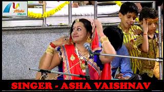 ASHA VAISHNAV LIVE || SUTA VO TO JAGO NIND SU || H