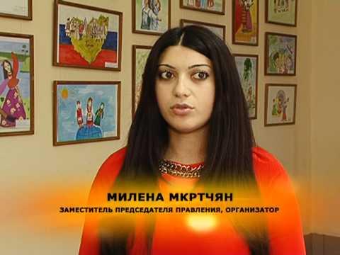 Самарские армяне