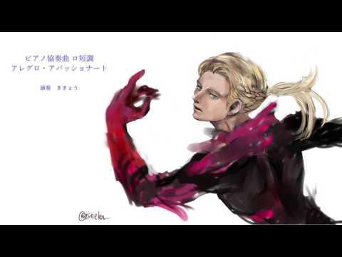 【Yuri on ICE 】アレグロ アパッショナート(ユリオFS曲)piano soloで弾いてみたFull【Allegro appassionato】