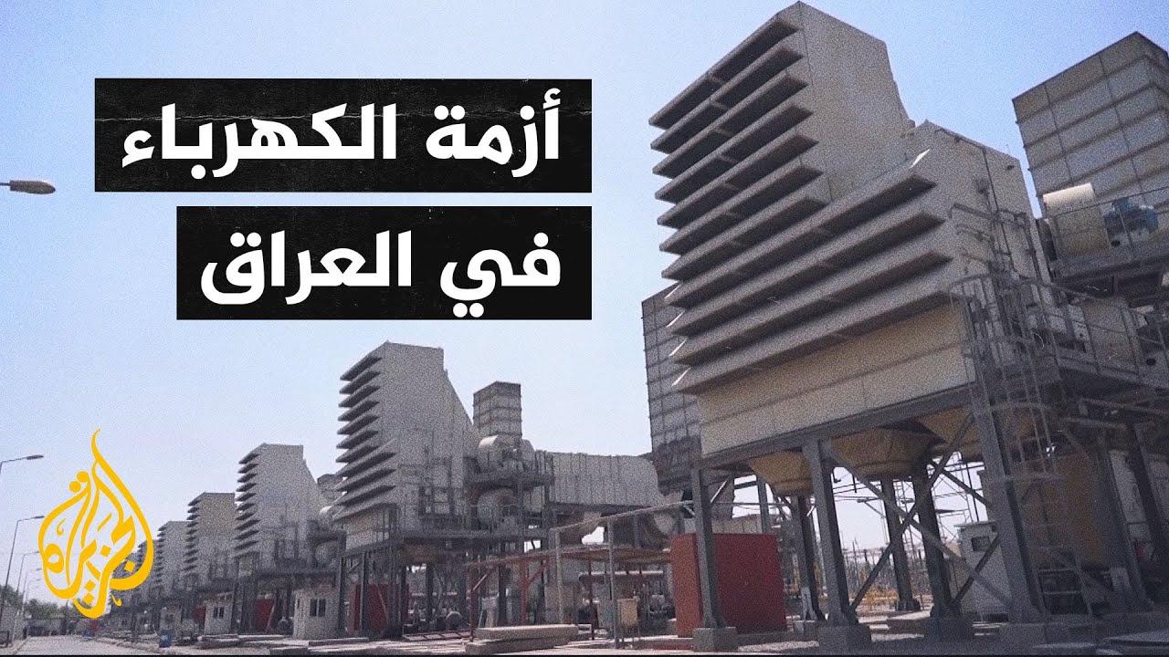 حر الصيف وانقطاع الكهرباء أنعشا معامل إنتاج الثلج في العراق  - 15:54-2021 / 8 / 2