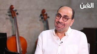 أسامة الرحباني :الشرطة أعطت الحق للمؤلف والملحن ومن حق أي فنان غناء الفلكلور