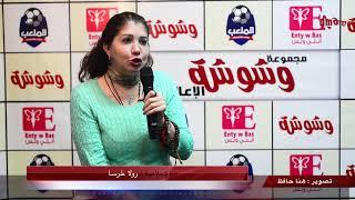 وشوشة |   رولا خرسا: بكتب كتير في السياسة.. وعن آل البيت  |Washwasha