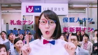 UR かわいい女性CM 吉岡里帆 よろしければGoodボタンをお願いします。他...
