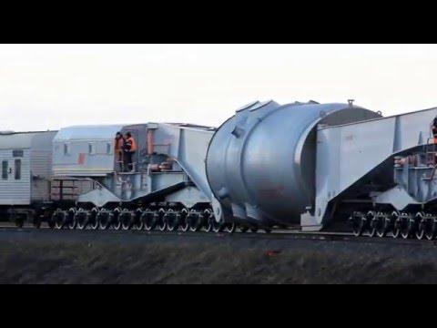 Прибытие корпуса реактора