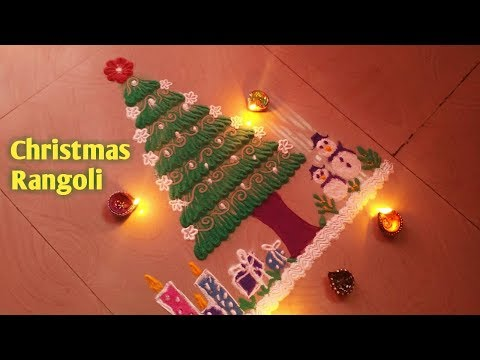 Simple and easy Rangoli designs | Christmas Rangoli | Rangoli Using Simple Tools