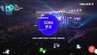 300818 모모랜드 × SPEECH × BBOOM BBOOM @SOBA K-MUSIC AWARDS