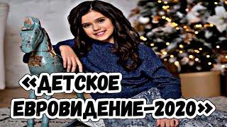"""Стало известно, кто представит Россию на """"Детском Евровидении"""" знаменитости"""
