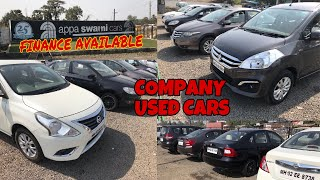Company Used Cars | Used Cars at Best Price | Finance Available | Second Hand Cars | Fahad Munshi |