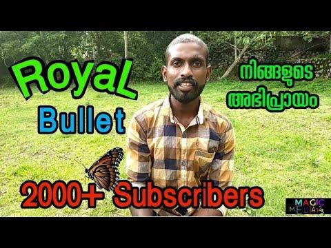 ബുള്ളറ്റിന്റെ സംശയങ്ങൾ /Royal enfield tips special video our channel 2000+ subscribers.