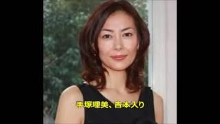 ドラマ「ふぞろいの林檎たち」などで知られる女優・手塚理美(55)が...