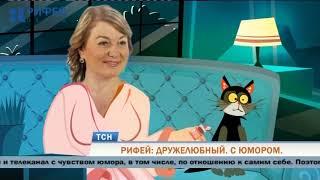 Мульт-Рифей: в Перми появились мультфильмы о Гиндисе и Водоватовой