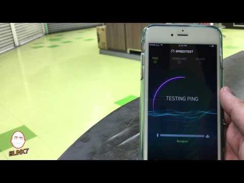 Test Speed WIFI Dtac / TruemoveH / AIS ที่ MBK