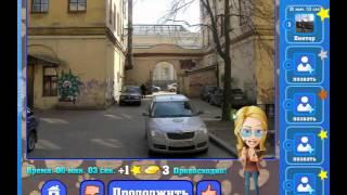 Игра Найди кота Одноклассники как пройти 6, 7, 8, 9, 10 уровень?