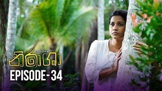 Nirasha | Episode 34 | සතියේ දිනවල රාත්රී 8.30 ට - (2019-01-21) | ITN Thumbnail