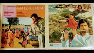 Kishore-Lata_Hum Na Kabhi (Phir Janam Lenge Hum; Bappi Lahiri, Gauhar Kanpuri; 1976)