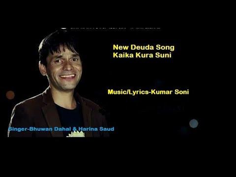New Deuda dohori Song 2017/2074 !! KAIKA KURA SUNI !! BHUWAN DAHAL/HARINA SAUD !! Audio Song