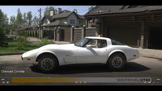 Chevrolet Corvette.Видео обзор.Тест драйв.