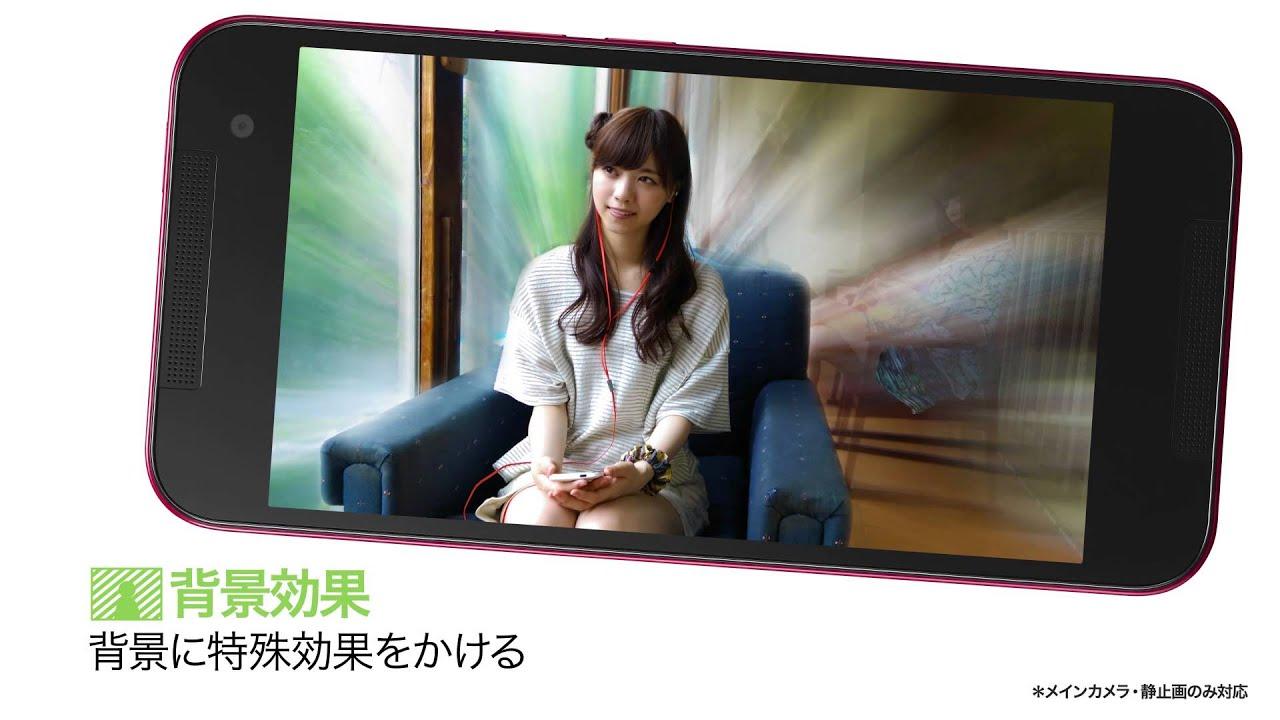 HTC Butterfly 2 蝴蝶機二代具備 IPX5/IPX7 防塵防水日系美學 @ ifans 林小旭 :: 痞客邦