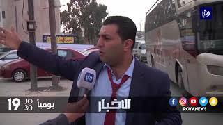 القبض على منفذ عملية سطو على بنك في عمّان بعد دقائق من الجريمة - (8-2-2018)