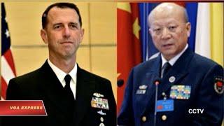 Tư lệnh Hải quân Mỹ thăm Trung Quốc