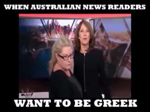 AUSTRALIAN NEWS READER SWEARING IN GREEK - VERY FUNNY - NA FAS SKATA
