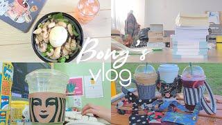 vlog | 오픈마켓 쇼핑몰 대표 브이로그 | 제품 촬…