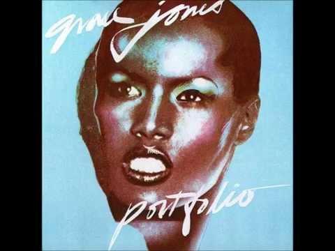 Grace Jones 'Portfolio' - That's a Trouble (Extended Version)