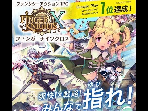 フィンクロ Finger Knights X Introduction for TAIWAN player (指尖騎士X日版介紹推廣 ) - YouTube