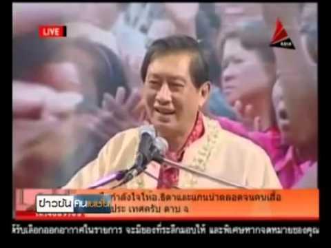 "Deputy Prime Minister of Thailand ""trash"" talk"