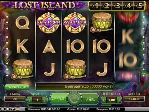 Игровой автомат LOST ISLAND играть бесплатно и без регистрации онлайн