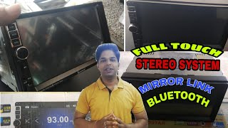 || FULL TOUCH CAR STEREO SYSTEM || AUTO STAR || UNBOXING || REVIEW ||