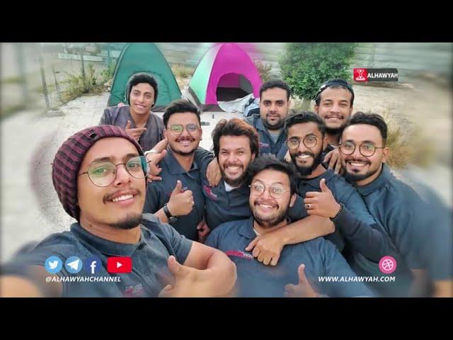 يعيشون بيننا | صناعة الأفلام اليمنية وإبداع الشباب | قناة الهوية