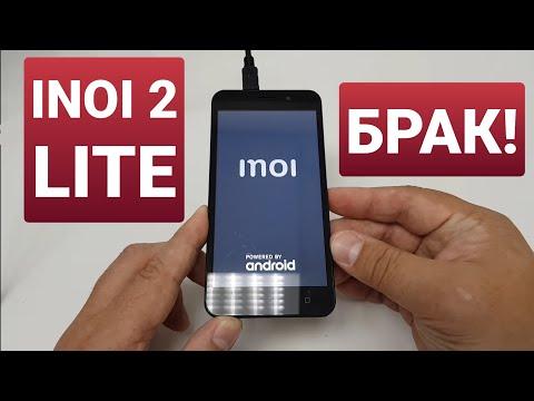 INOI 2 LITE Not Turns On Without Charger, Don't Start / не включается без зарядника, не загружается