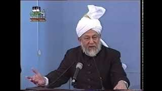 Friday Sermon 2 February 1996