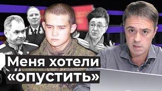 За что Рамиль Шамсутдинов убил 8 человек? Показания срочника